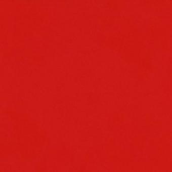 Rosso Monza Quartz Worktops